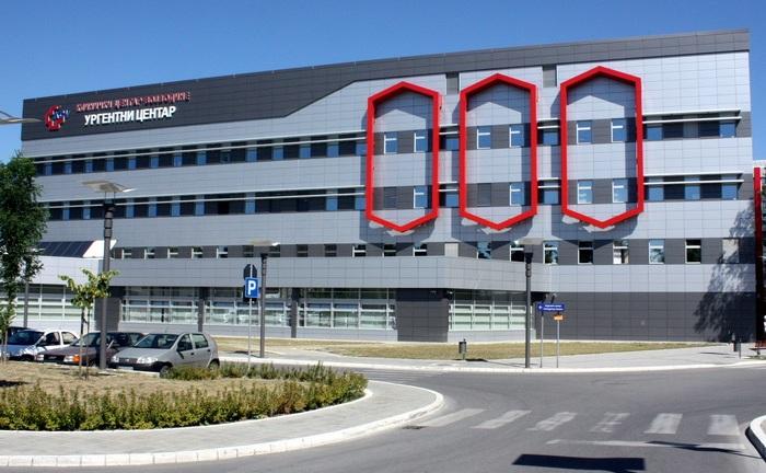 Za zdravstvo u AP Vojvodini 1,4 milijarde dinara